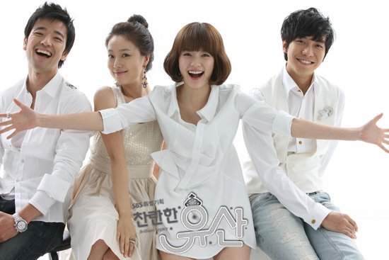 http://www.yaksok.fr/media/uploads/drama/korea/articles/shining%20inheritance%201.jpg