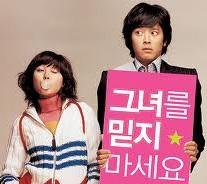 Films coréens