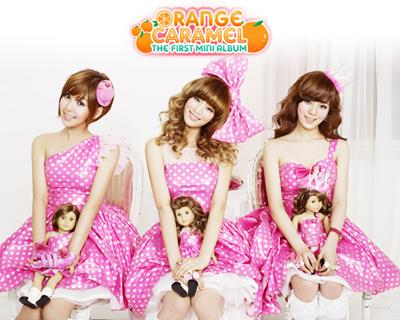 orange_caramel