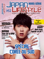 Couverture Japan LifeStyle HS2