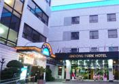 Andong Park Hotel