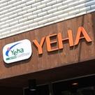Jeju - Yeha Guesthouse