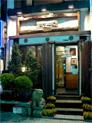 Tinchangyesulkwasul Restaurant